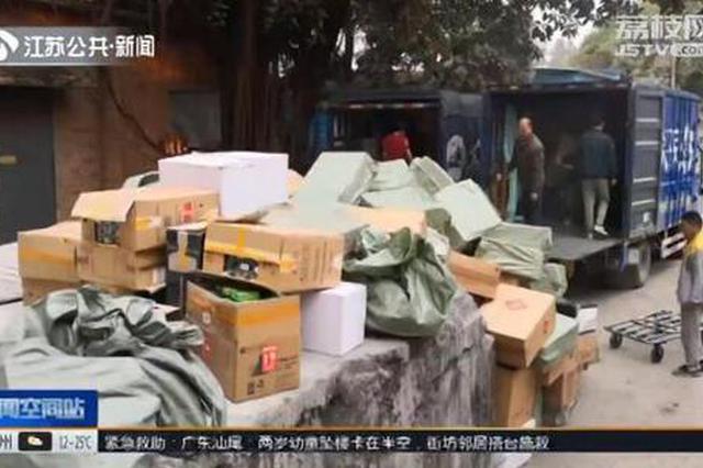 涉案1.1亿元!徐州警方破获特大走私烟草案