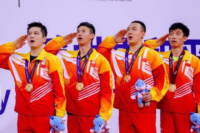 军运会第3个比赛日再添16金 中国军团奖牌榜遥遥领先
