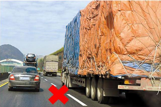 卸不下的重货 为何货车不超载就亏本?