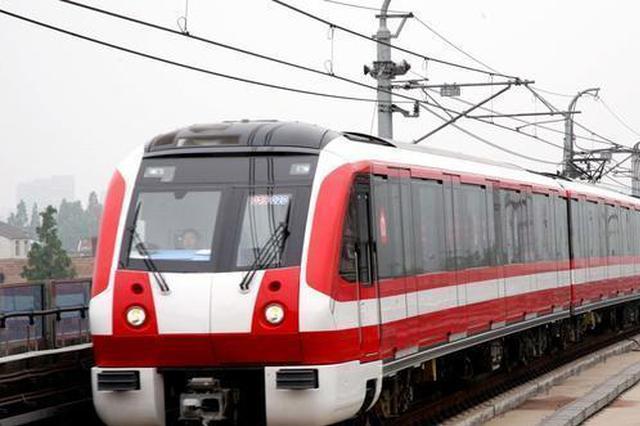 南京地铁6号线全面开工在即 合并S1连起机场和栖霞山