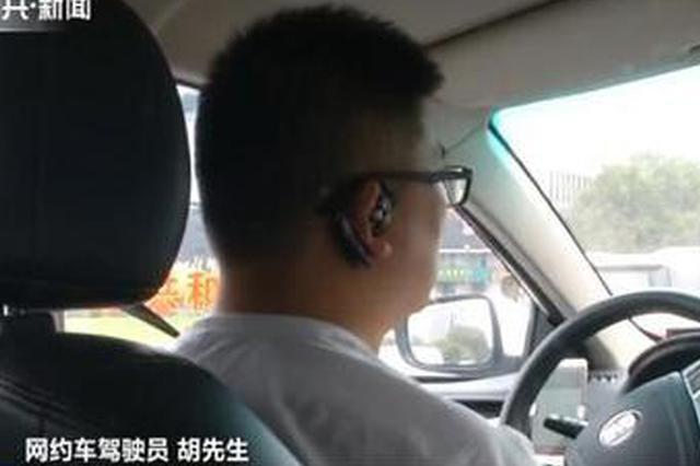 南京拟规定禁止带宠物坐网约车 导盲犬除外
