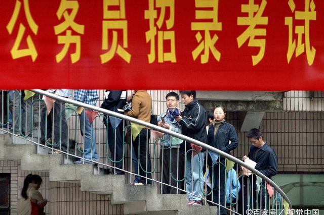 南京计划招录676名公务员 基层一线岗位占85%