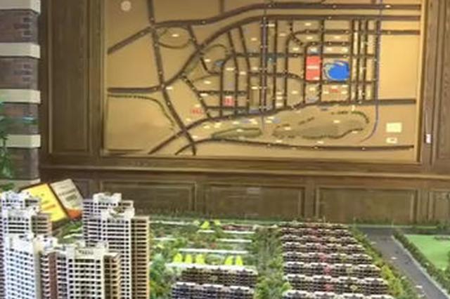 南京为人才优先购房放大招 不限户籍各类人才全覆盖