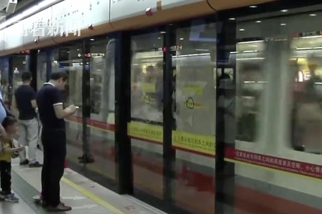 女子地铁遭猥亵当场怒斥猥琐男 乘客:我帮你作证