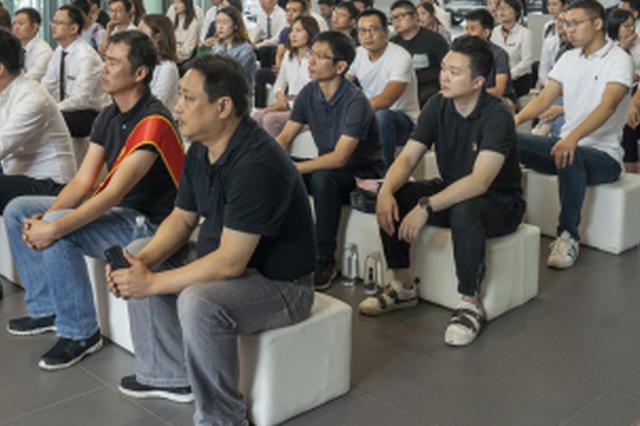 南京市举办第十二届见义勇为宣传日活动