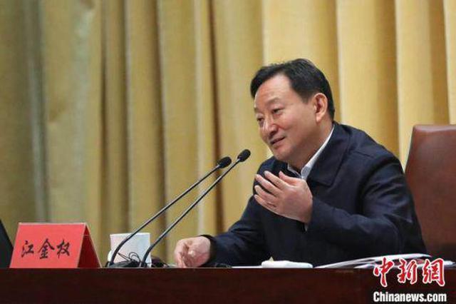 中央宣讲团在江苏宣讲党的十九届四中全会精神
