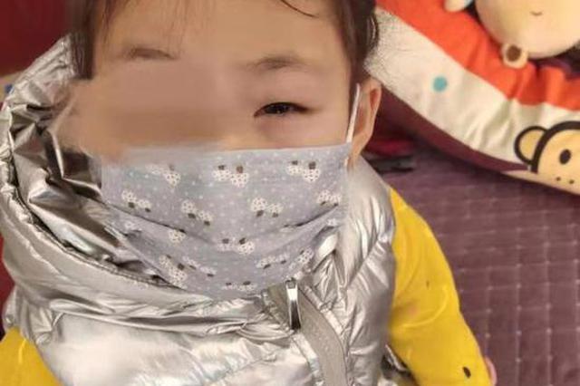禹州眼内被塞纸片女童眼睛发炎再送医 当地已成立调查组