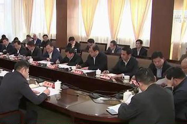 江苏多地土地违法违规问题突出 省政府限期整改到位