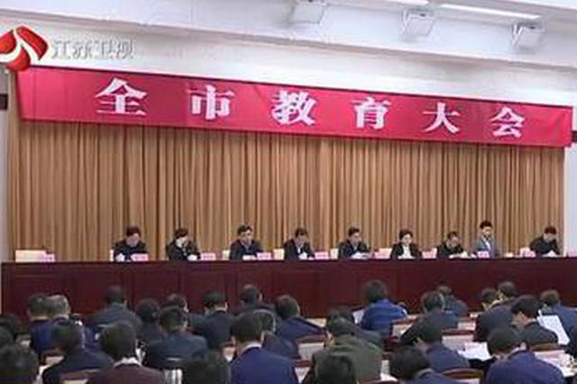 三年新增普教学位不少于18万个 南京公布教育新举措