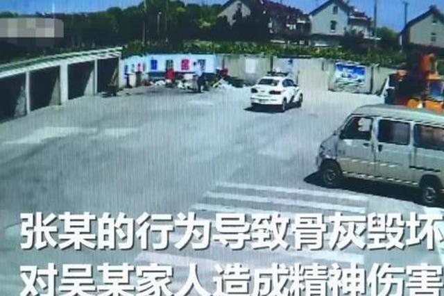 苏州男子偷纸板还顺走骨灰盒 获利1.4元获刑10个月