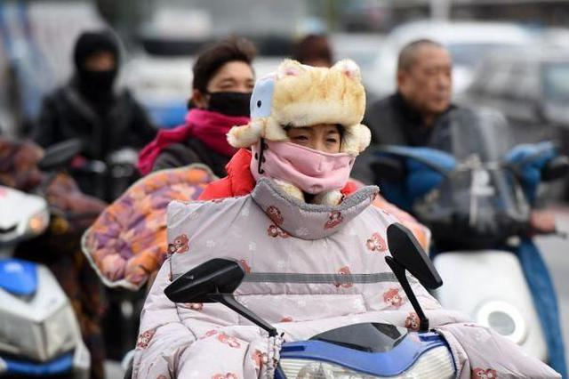 中东部局地气温下降超20℃ 新一轮冷空气已在路上