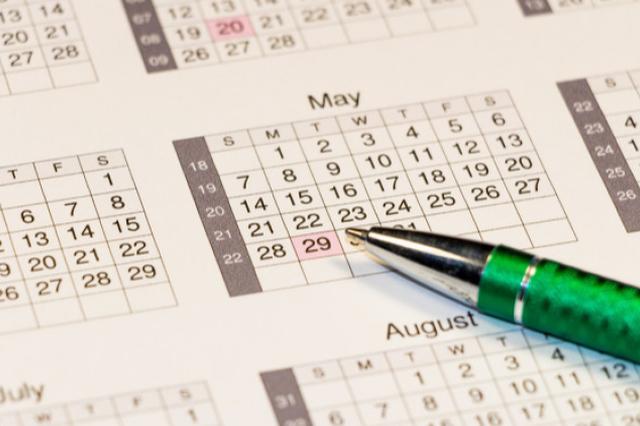 明年放假通知:春节1月24日至30日休7天,劳动节休5天