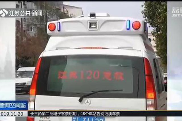 前方是红灯 后方有救护车,咋办?镇江司机越线挪车让出生命通