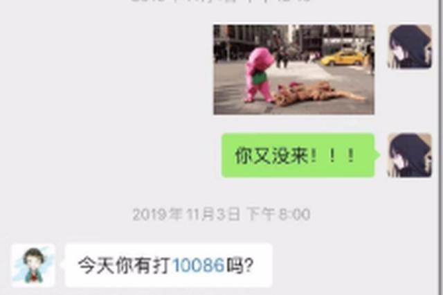 网友投诉中国移动:不懂报修流程得罪维修师傅 宽带坏了不给修