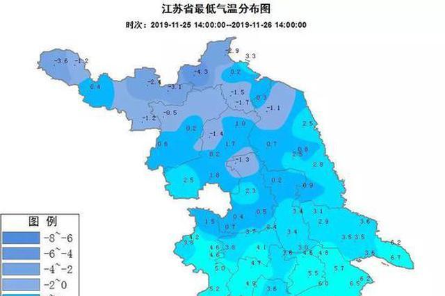 """江苏开启入冬进程 新一轮""""冷冷的冰雨""""拍起"""
