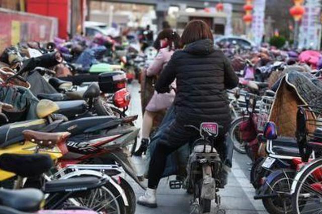 江苏省电动自行车管理法规 实际执行成为审议热点