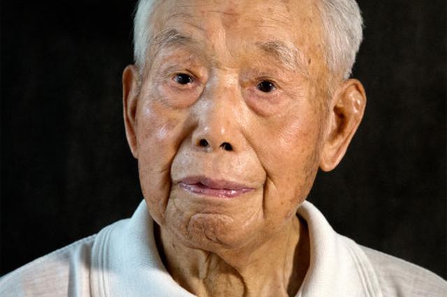 南京大屠杀幸存者胡信佳去世 登记在册的在世幸存者仅剩…