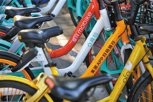 共享单车进入1.5元时代 你还会骑吗?