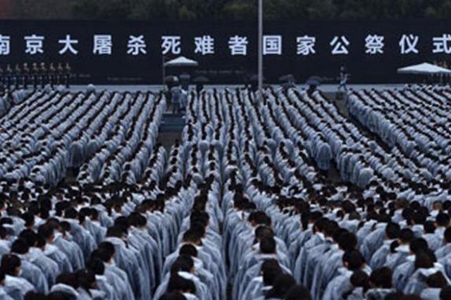 """南京大屠杀幸存者仅存80位,其中一名九旬老人""""五世同堂"""""""