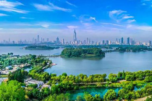 为了刚刚这场推介会 南京市委书记专程进京