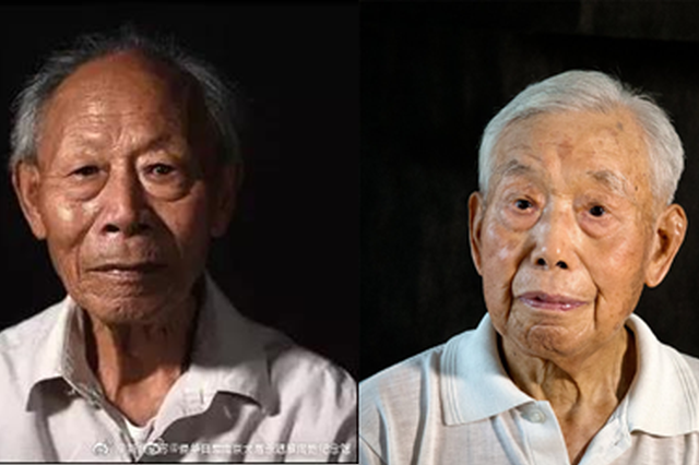 痛心!两天内两位南京大屠杀幸存者离世