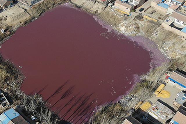 河北被曝多处异常坑塘 环境局:已成立工作组