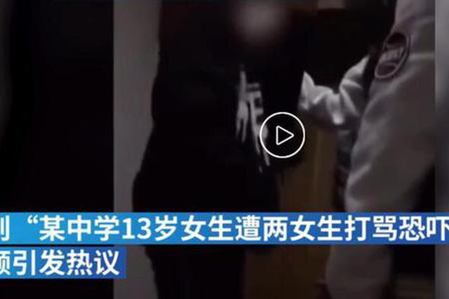 要钱未果 淮安一15岁中专女生殴打低龄女生