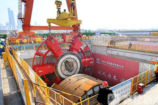 南京长江五桥隧道有新进展