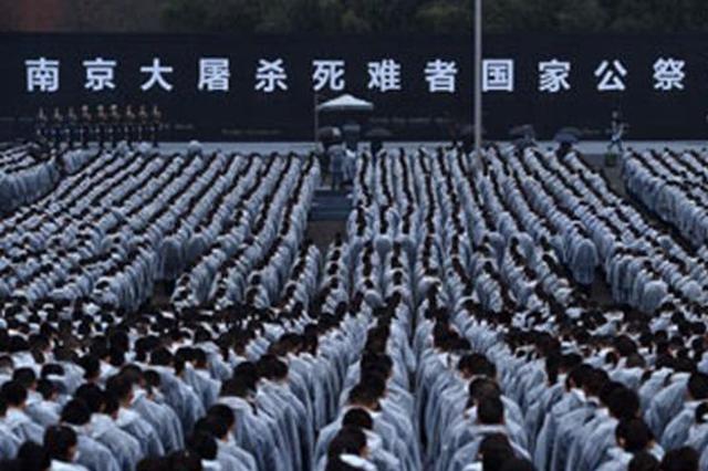 南京大屠杀幸存者后代 启程赴日证言