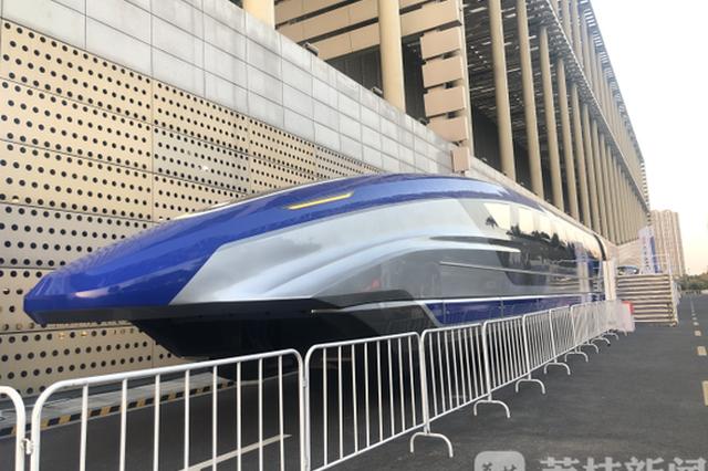 揭开神秘面纱 时速600公里的磁悬浮列车来了!