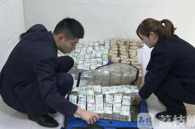 银行要疯!客户拎来600多斤零钞要存