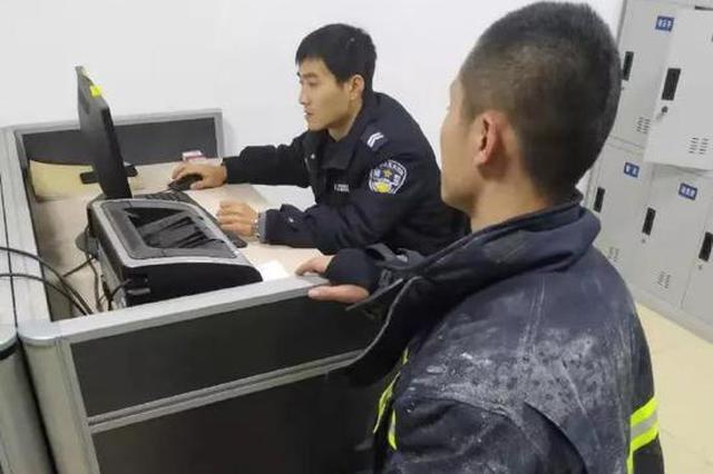 网友怒了!扬州消防员救火时手机被偷无奈报警