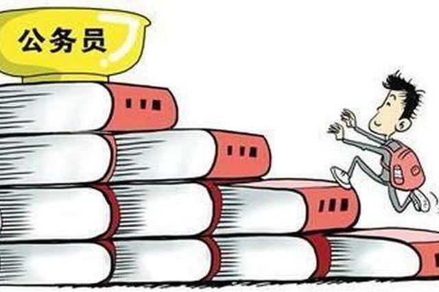 江苏启东完善公务员考评奖励机制