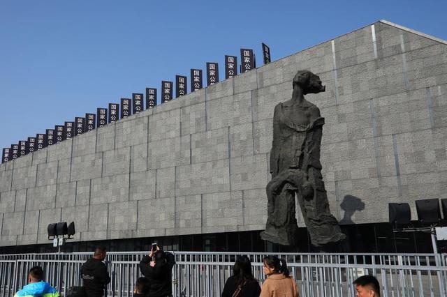 侵华日军南京大屠杀遇难同胞丛葬地电子地图首发