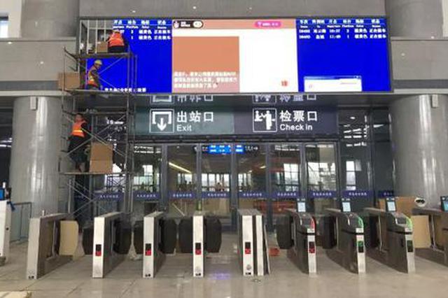 连云港灌云、灌南高铁站12月15日前具备开通运营条件 现场图来