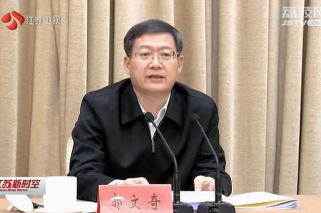 省属企业领导班子建设座谈会在宁召开