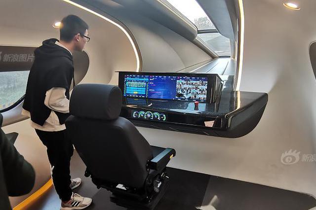 时速600公里高速磁悬浮真车首次亮相 探秘列车驾驶室