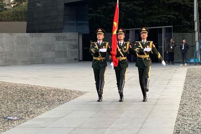 侵华日军南京大屠杀遇难同胞纪念馆举行下半旗致哀仪式