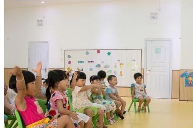 铜仁一幼师用牙签戳孩子脸:被拘留10日,取消教师资格