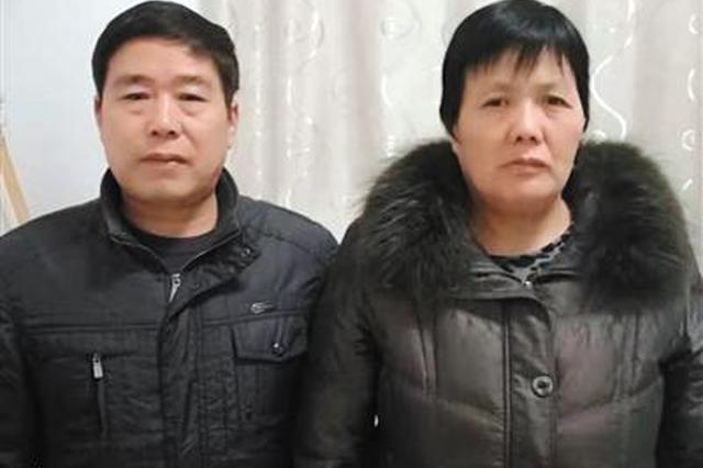 男子被指伤妻服刑15年后改判无罪 将获273万国赔