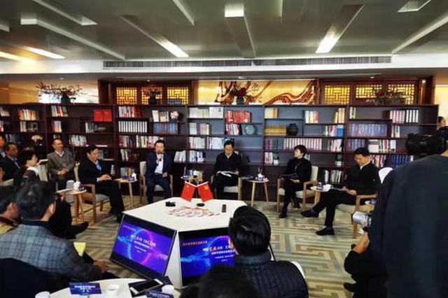 29位民营企业家与苏州书记市长面对面 气氛好到现场抢话筒