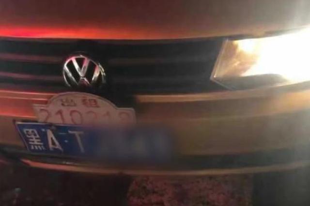 6名学生哈尔滨打车被收千元 当地:吊销驾驶员从业资格