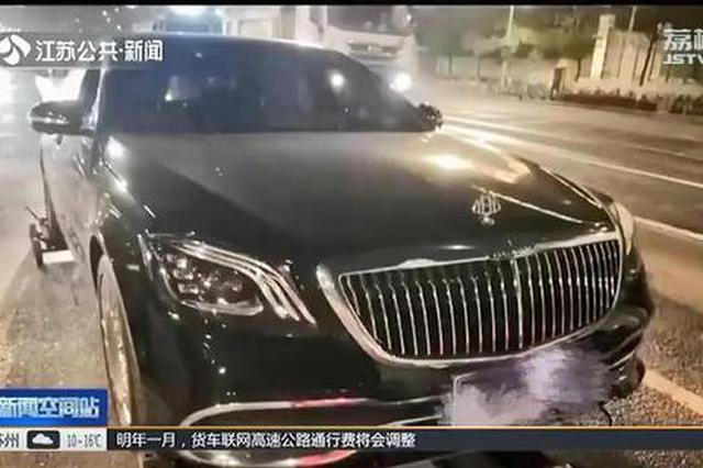 深夜 南京一群交警砸了这辆迈巴赫!