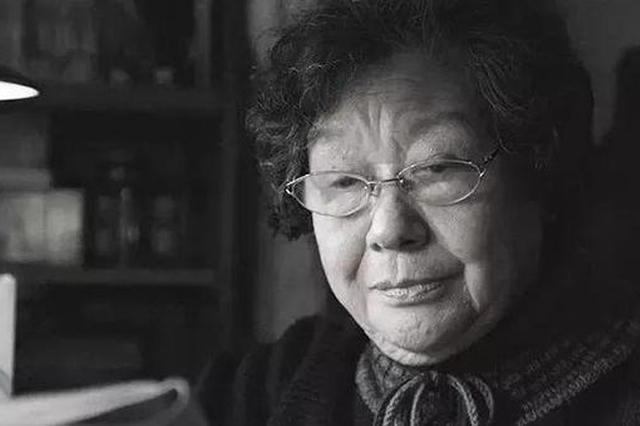 著名锡剧表演艺术家姚澄逝世 系著名作家叶兆言之母