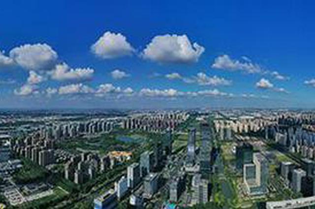 江苏自贸区迎重磅进展:苏州、连云港、南京自贸区总体政策均已发