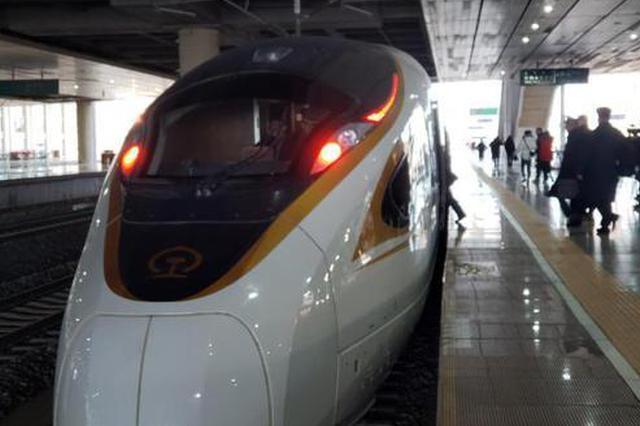 除夕火车票今日开抢 全国列车运行图下周一调整