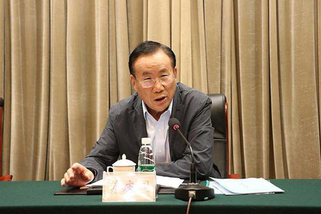 中国盐业集团有限公司原董事长茆庆国被提起公诉