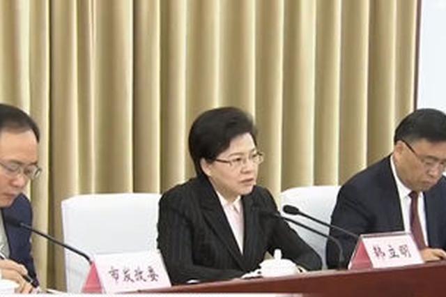 南京出台《优化营商环境新100条》 7条全国首创措施