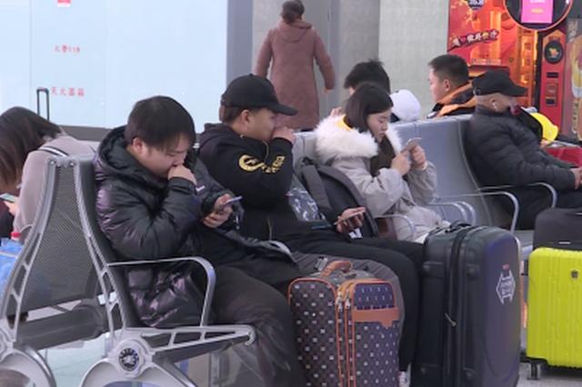 淮安高铁开通后的首个春运 旅客体验怎么样?