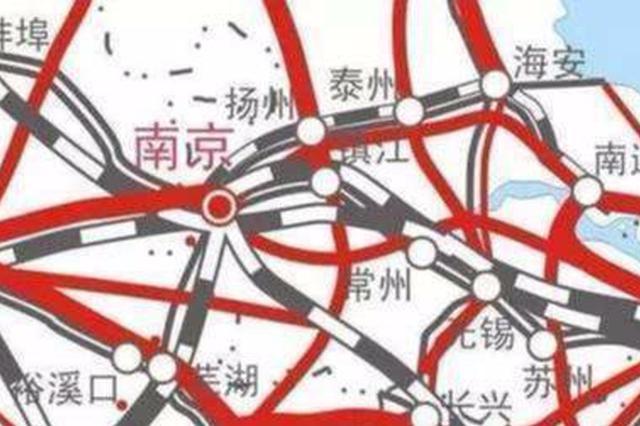 北沿江高铁南京北站或年底开工 2025年建成通车